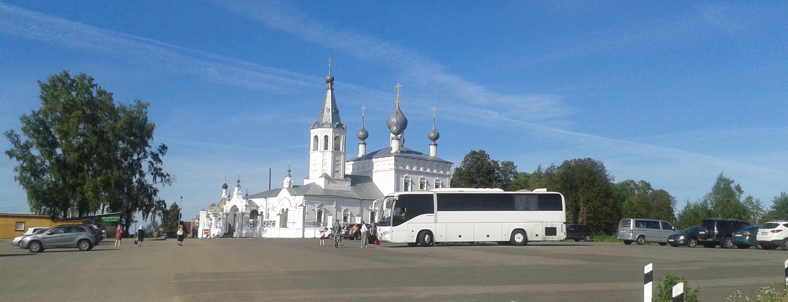 Подъезд к Годеново